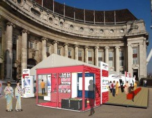 London 2012 Culture Clash - National Pavillions - The World Wants To Be Seen in London 3