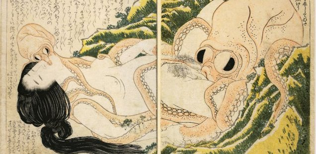 Shunga - To Do List - Turning Japanese