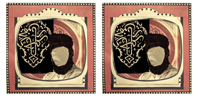 Becoming Mohammed | Unusual Things To Do in London, 15-21 June