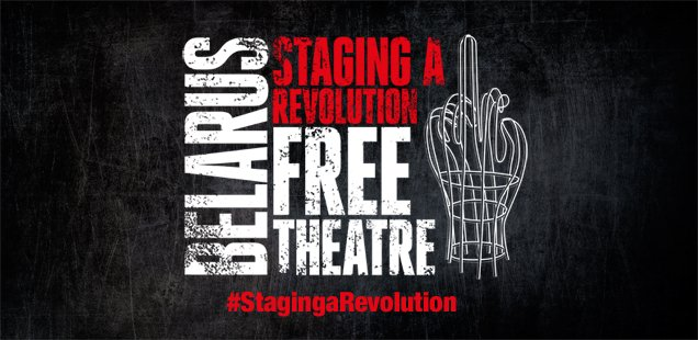 10th Anniversary. 10 Landmark Productions. Belarus Free Theatre Are Back in London!