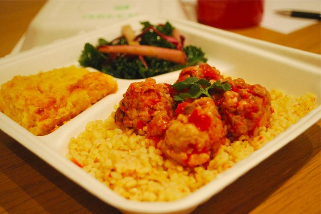 market green food - frugl offer