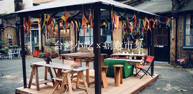 taiwanese food market