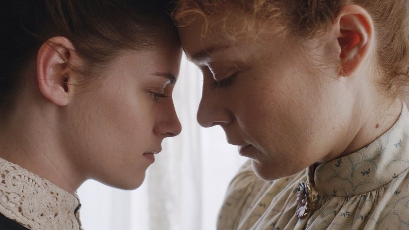 20 Films To See At The BFI London Film Festival 2018 14