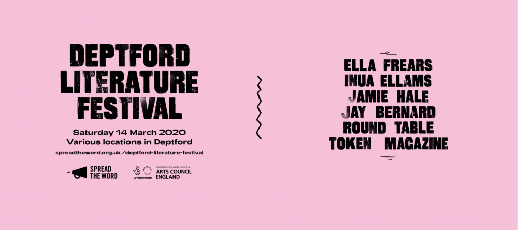 Deptford Literature Festival